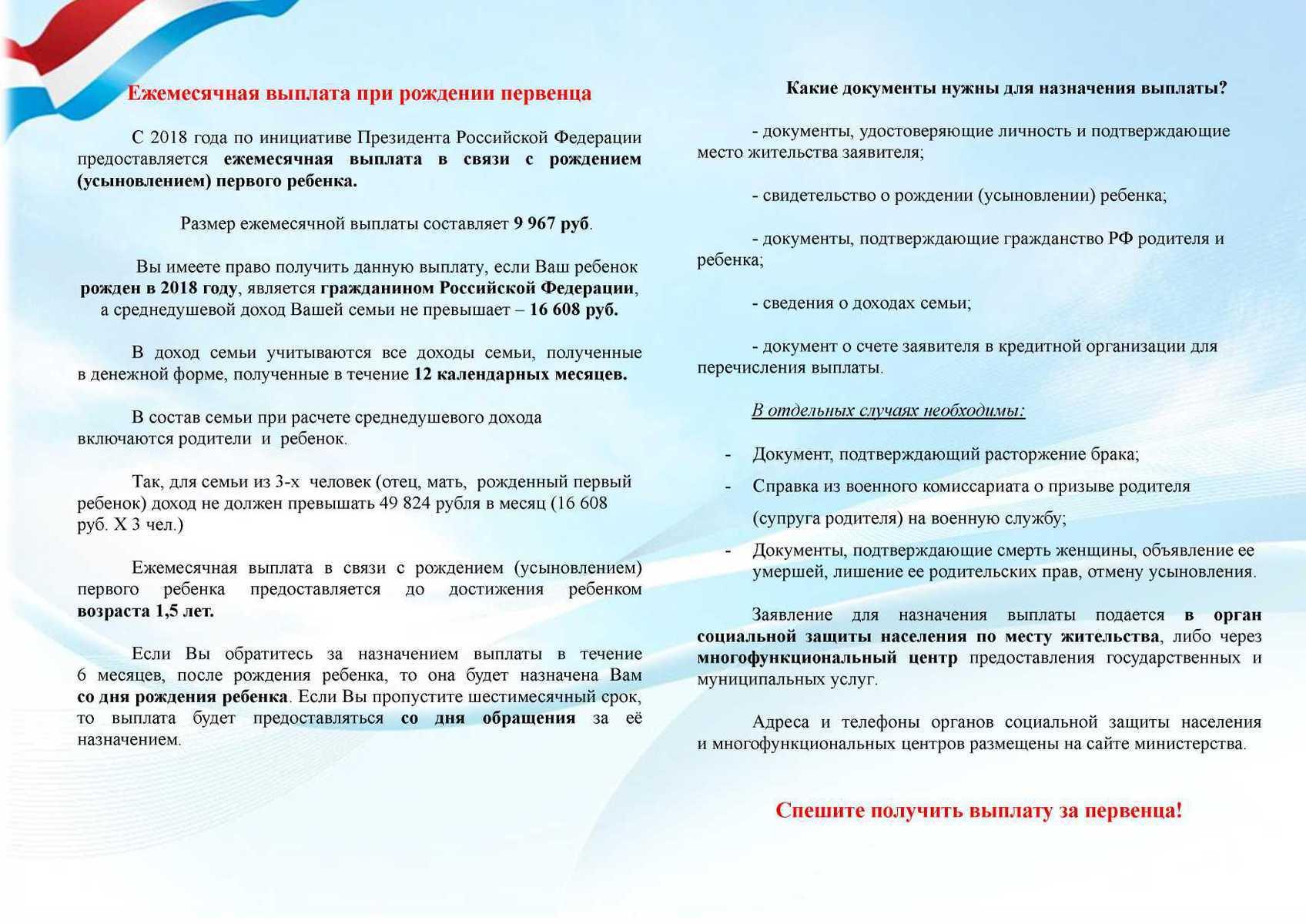 Сайт для проверки медицинской книжки по Москве Восточный