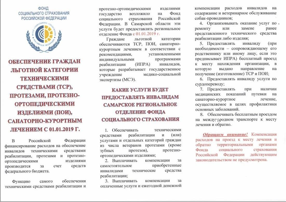 Субъектам РФ выделят деньги для создания групп по присмотру за маленькими детьми 69